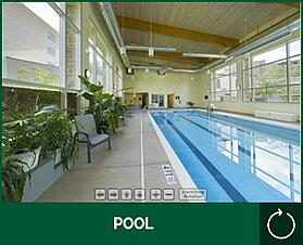 Pool Virtual Tour